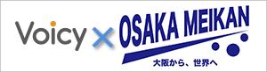 OSAKA愛鑑VoiceCh.