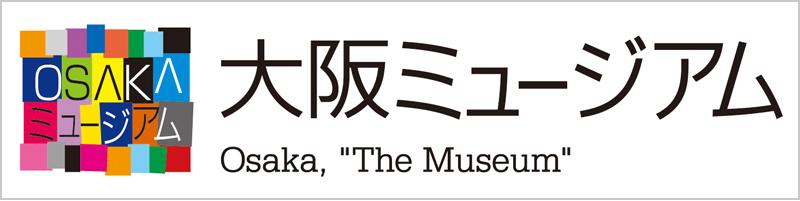 OSAKA MUSEUM